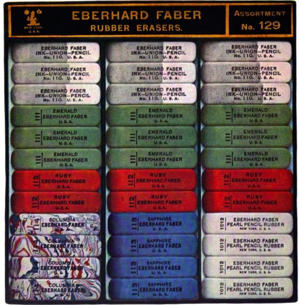 Eraser05