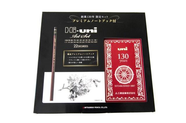 MitsubishiSetBox